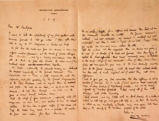Il fac-simile della lettera di Feisal Husseini. Clicca qui per ingrandire