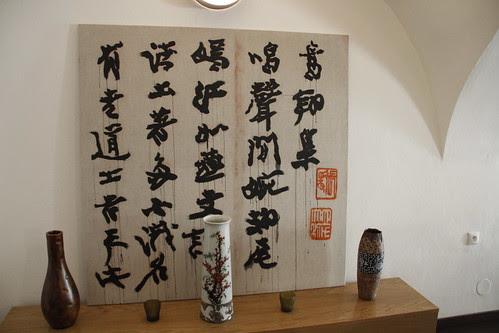 Tokyo Sushi bar decoration