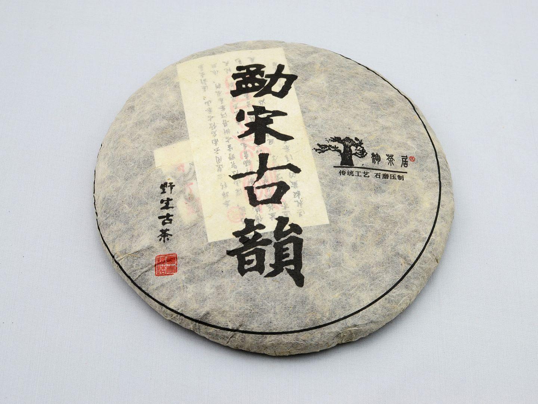 2011 Taochaju Mengsong