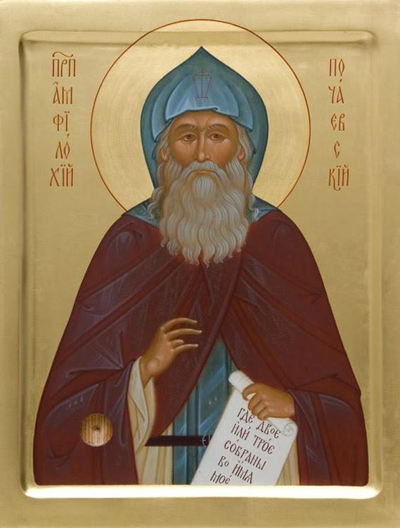 IMG ST. AMPHILOCHIUS, schema-abbot of Pochaev