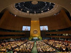 Adunarea Generală a ONU (Imagine: Mediafax Foto/AFP)