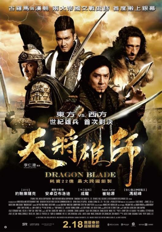 Tian jiang xiong shi (Dragon Blade) , película, blog de cine, solo yo, blog solo yo, china, acción, artes marciales,