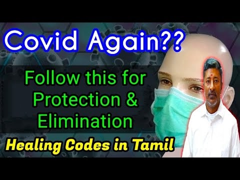 Covid Prevention & Protection Healing Codes in Tamil | CORONA PREVENTION