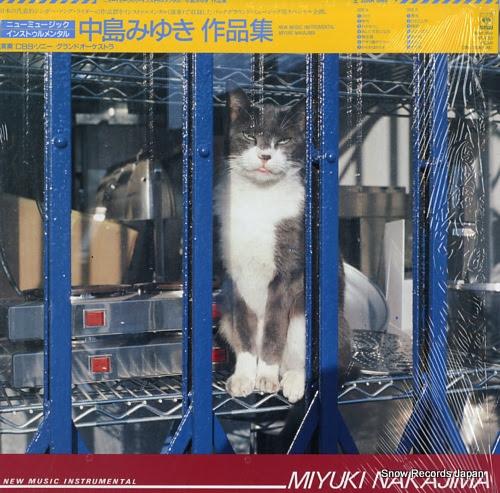 中島みゆき - 中島みゆき作品集 - 20AH1864