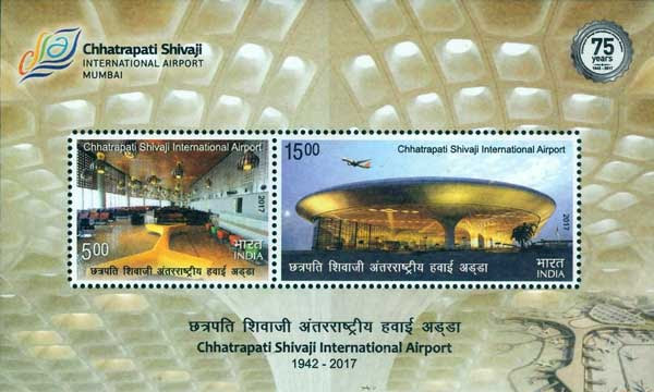 Commemorative Stamps on Chhatrapati Shivaji International Airport – 15th October 2017