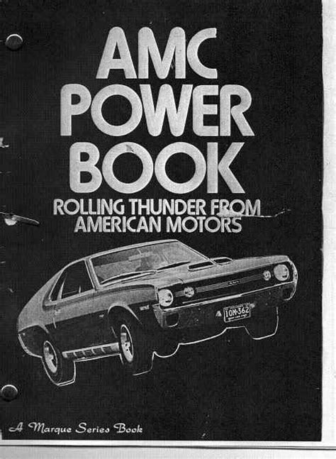 AMC-engine-building