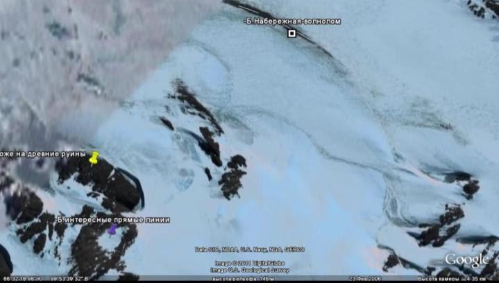 Antarctique russe atlantis