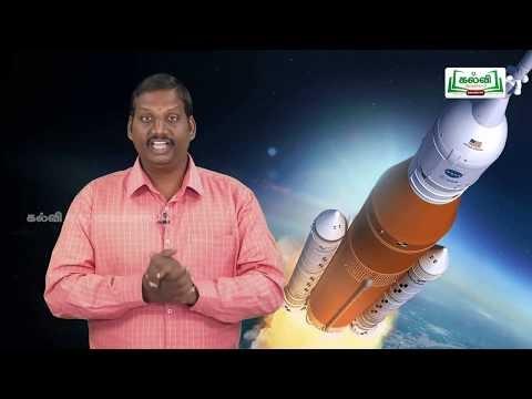 வகுப்பு 10 அறிவியல் அலகு 1 இயக்க விதிகள் பகுதி 2 Kalvi TV
