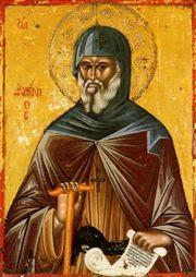 ST. ACHILLAS