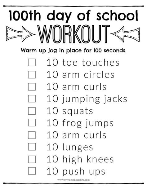 printable  day  school workout   fun