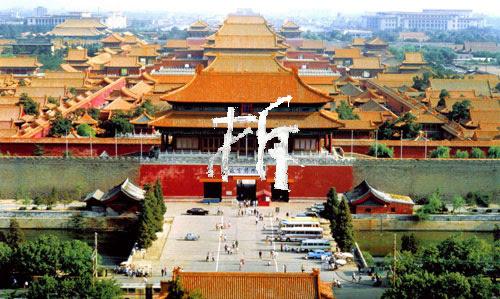 Forbidden City - Chai