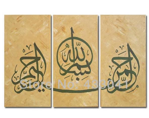 Arabic Calligraphy Islamic Wall Art 3 Piece Abstract Handmade Oil ...