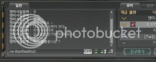 http://i187.photobucket.com/albums/x47/hpgamer/STING%20Kr%20OB/friend04.jpg