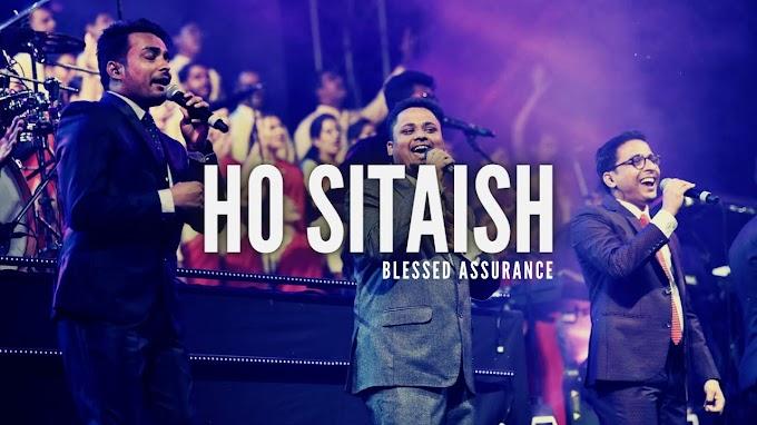 Ho Sitaish Teri Mere Masih Song Lyrics 2020 | Blessed Assurance