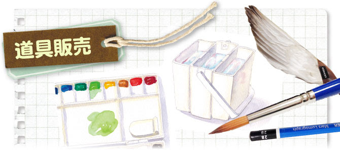 道具販売趣味として人気の大人の塗り絵水彩画ぬり絵通販