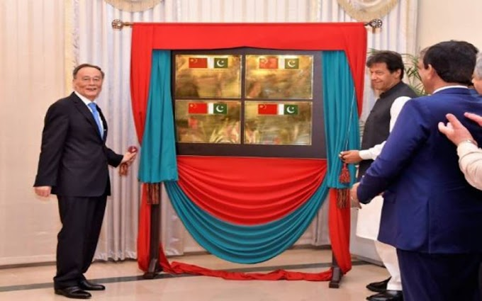 China's vice president, Pakistan's arrival, made a deal with the prime minister that you would also be happy