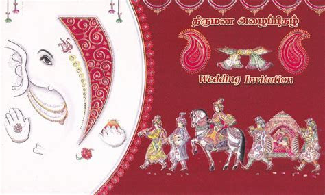 Wedding Cards. Indian Wedding Cards Design   Ideas for the