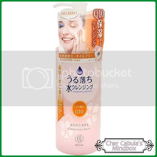 bifesta-age-care-cleansing-lotion-01