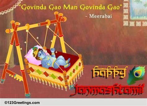 Janmashtami Cards, Free Janmashtami Wishes, Greeting Cards