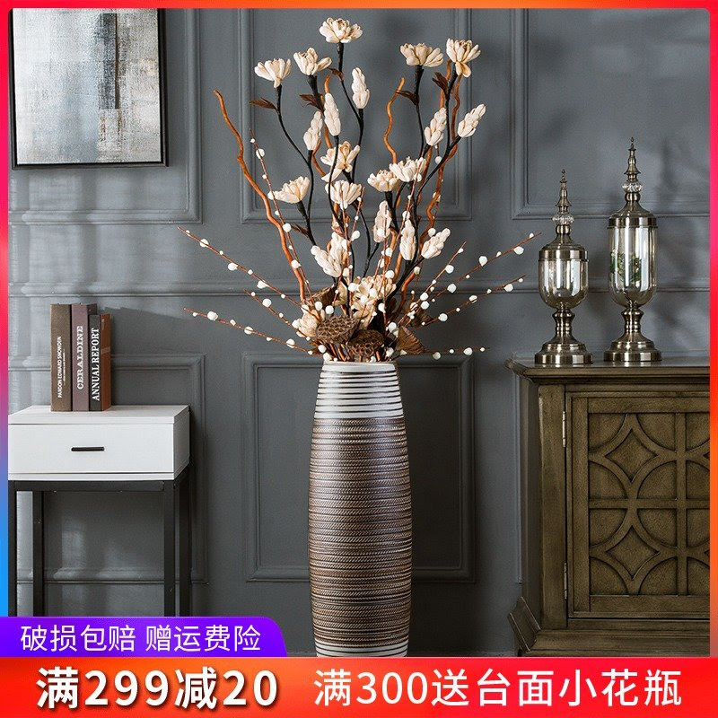 23 40 Lightweight And Luxurious Flower Vase Living Room Modern Simple American Style Dry Flower Arrangement Tall And Large Antique Ceramic Arrangements From Best Taobao Agent Taobao International International Ecommerce Newbecca Com