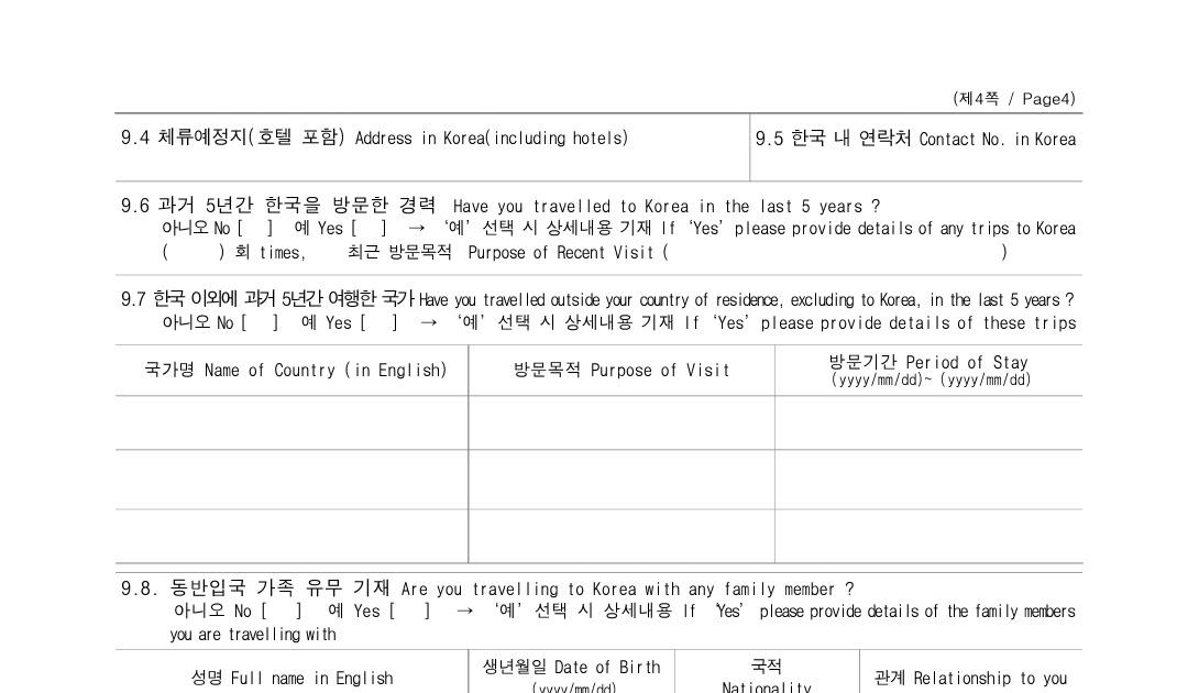 Surat Keterangan Kerja Untuk Visa Korea Selatan - Kumpulan ...