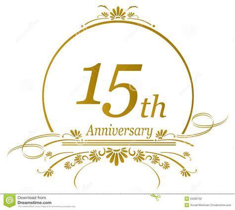 15th Anniversary Design, Vector Stock Vector