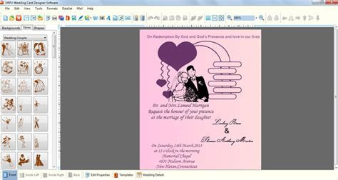 Wedding card designer software invitation card maker