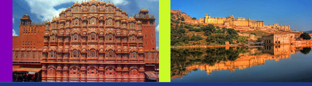 7 NIGHTS CLASSICAL INDIA TOUR