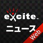 [注目トピックス 日本株]CSSホールディングス<2304>のフィスコ二期業績予想 (2019年3月24日) - エキサイトニュース
