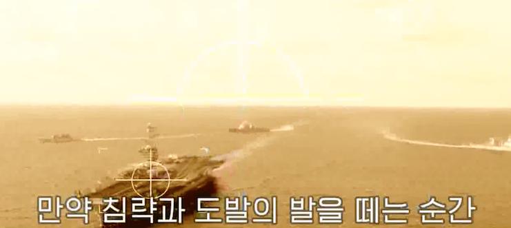 Tela 2017 04 27 em 9.50.56 AM - (VÍDEO) Coréia do Norte libera o vídeo novo com os porta-aviões dos EU que explodem & a casa branca no Crosshairs
