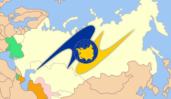 http://armenianow.com/sites/default/files/img/imagecache/600x400/Eurasec_map_logo.jpg