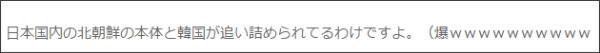 http://tokumei10.blogspot.com/2017/04/blog-post_8.html