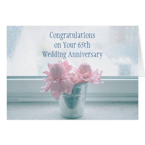 65th Wedding Anniversary Card   Zazzle