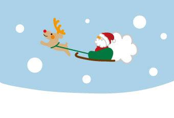 クリスマスカード無料素材