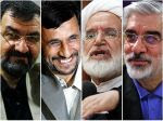 Iran-Four-Presidential-Candidates2