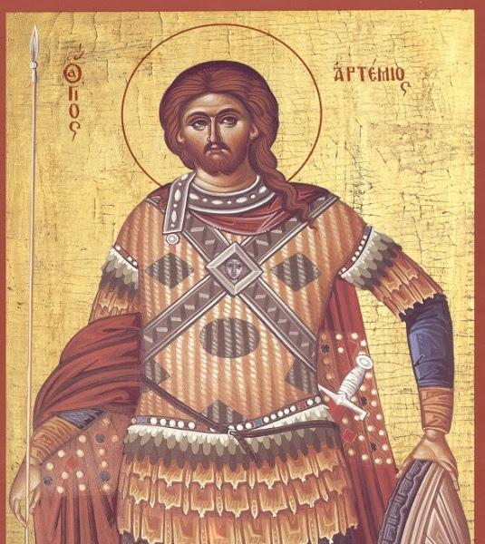 Πηγή:www.saint.gr