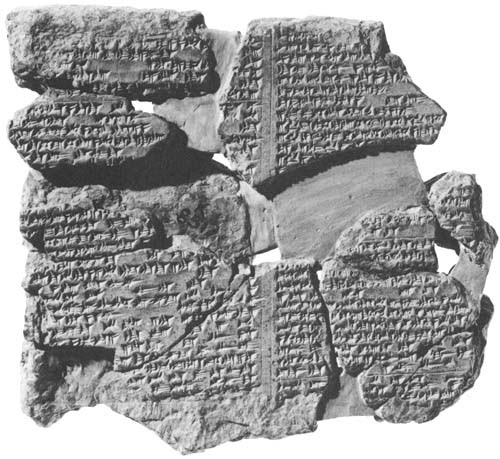 Tablet XI фрагмент (British Museum)