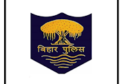 CSBC Bihar Police Forest Guard, Forester Admit Card 2020 Released, Direct Link Here- results.amarujala.com