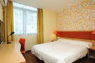 Home Inn Hotel Beijing Jingsong Beijing