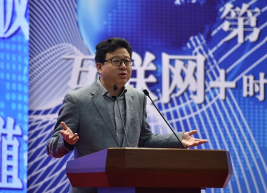 William Ding Lei, one of the 'Top 10 richest people in China in 2017' by China.org.cn