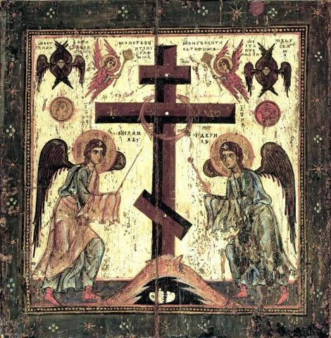 2. Scoaterea Sfintei Cruci 6.1