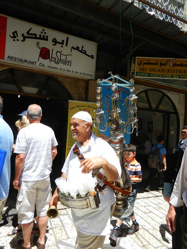 Иерусалим. Старый город