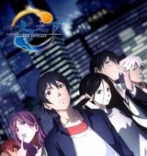 Hitori no Shita: The Outcast (12/12) (Mega)
