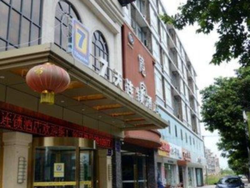 7 Days Inn Mianyang Chuanyin Airport Branch Reviews