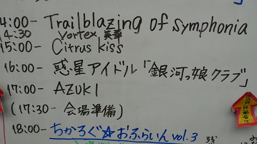 The schedule at Live Park in Akiba