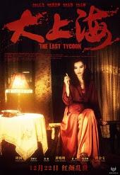 大上海 (The last tycoon) 19