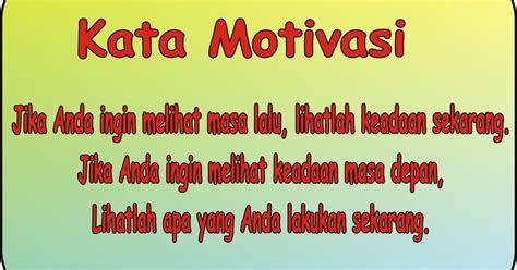 kumpulan kata kata motivasi xtra