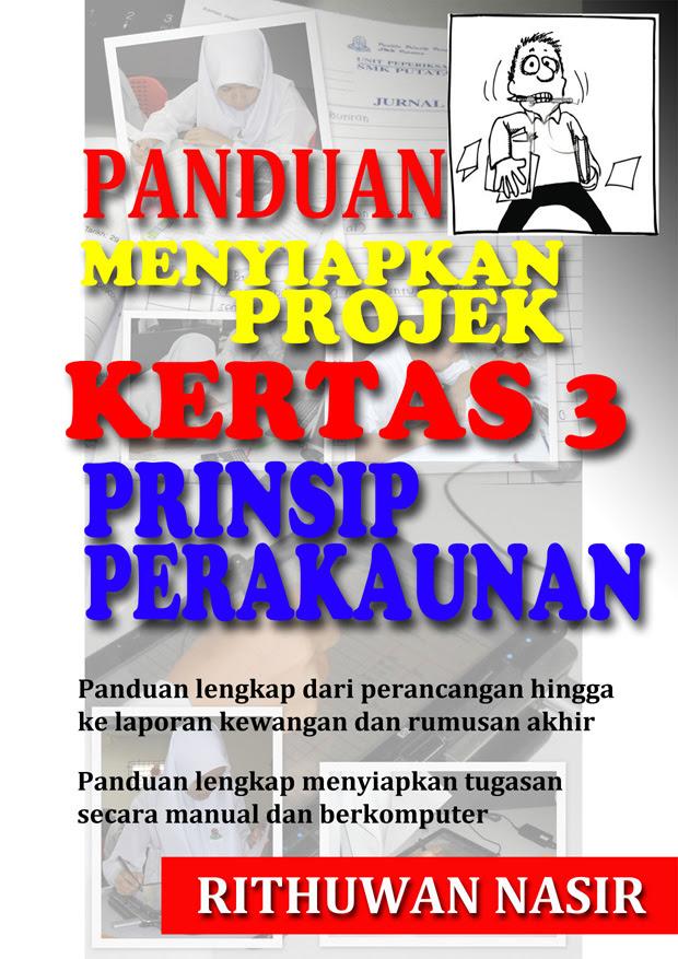 Jawapan Buku Teks Prinsip Perakaunan Tingkatan 4 Pdf ...