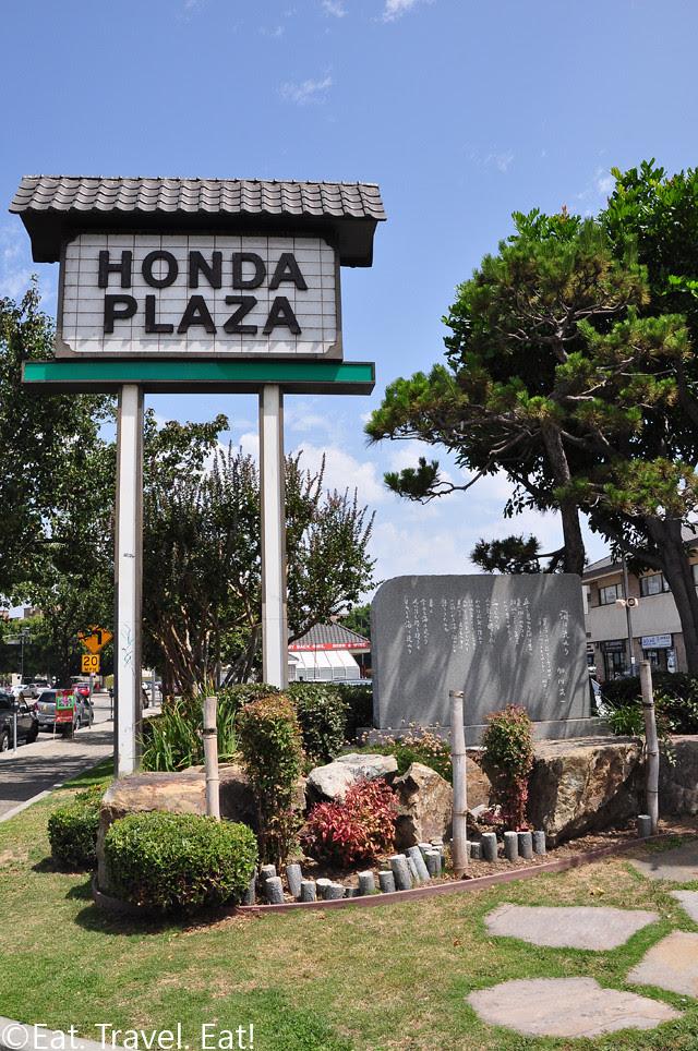 Honda Plaza