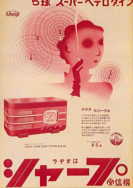 Sharp Radio ad, 1930s